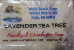 Lavender and Tea Tree Cocoabutter Bath Soap