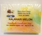 Kalahari Melon Cocoa Butter Soap