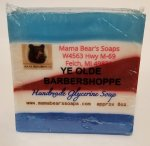 Ye Olde Barbershoppe glycerin and cocoa butter soap