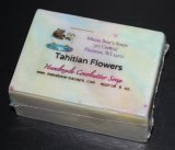 Tahitian Flowers Cocobutter Bath Soap