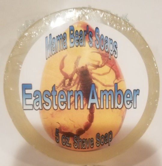 Eastern Amber Shave Puck - Click Image to Close
