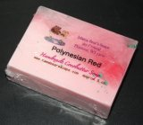 Polynesian Red Cocoabutter Bath Soap