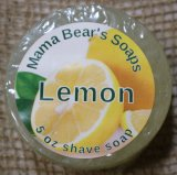 Lemon Essential Oil Shave Puck